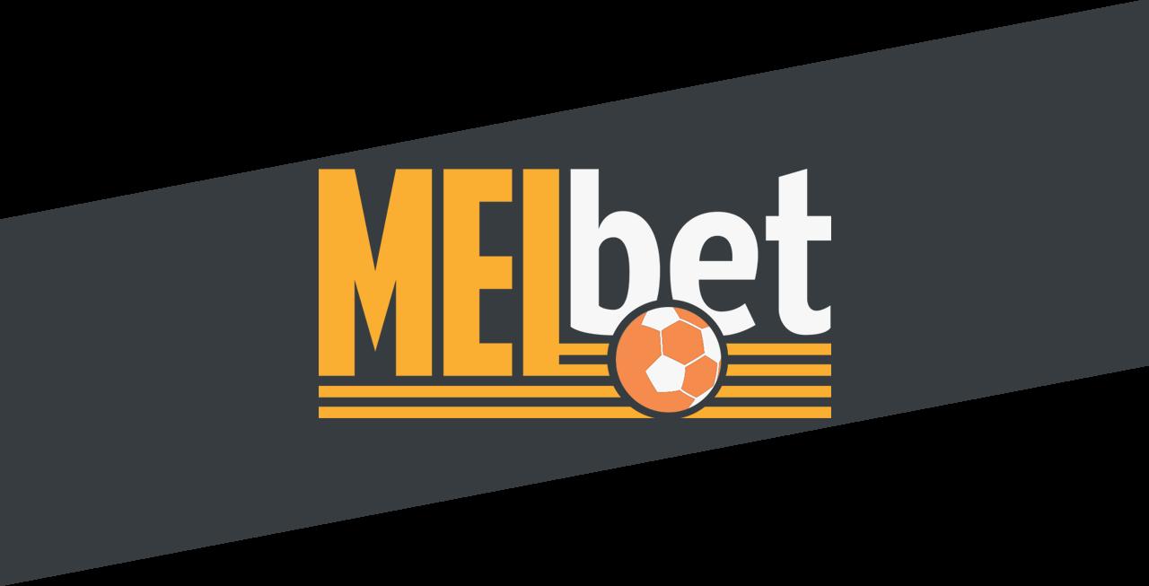 Букмекерская контора Мелбет